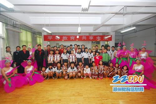 郑州市盲聋哑学校举行第十九次全国助残日庆祝活动图片