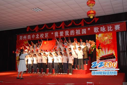 这次合唱比赛,是西藏班学子们对祖国60华诞的献礼,也是西藏班学生们综图片
