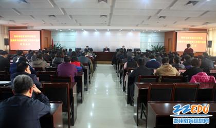 市教育局召开2016年度党组织书记抓党建工作集中述职评议会