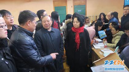 """免费师范生就业""""双选会"""" 160名优秀免费师范生签约郑州"""