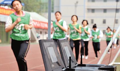 郑州中招体育考试满分70分计入中招总成绩 各考点将对考试过程现场直播