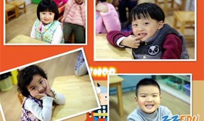 郑州市教工幼儿园开学季 微微一笑很动人