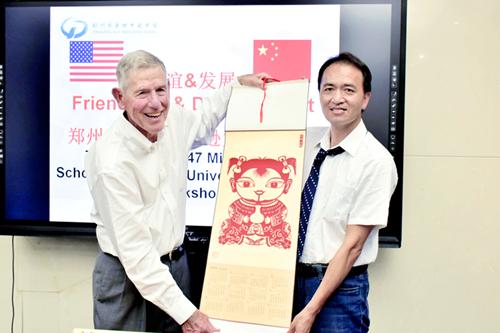 7、赠送中国传统剪纸作品