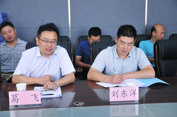 郑州市教育局副局长葛飞致辞