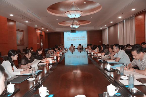 马海峰校长解读新学期工作计划