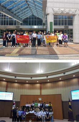 参观晋州市市政府和议会厅,了解韩国政治文化