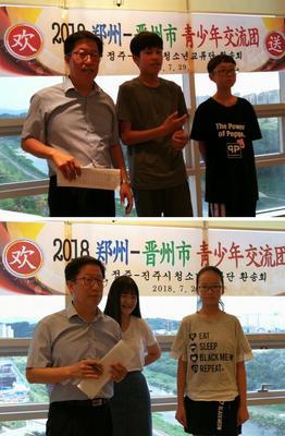 中韩双方学生在韩方举行的欢送晚宴上畅谈活动体会
