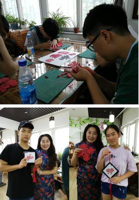 体验具有中国传统文化元素的剪纸制作