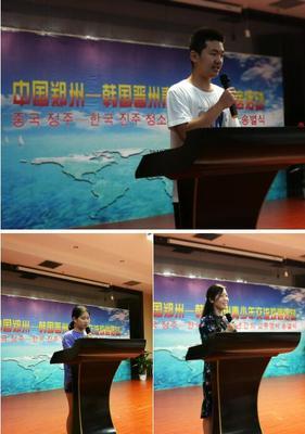 中方学生和家长代表及韩方学生代表发言,对此次交流活动谈感想