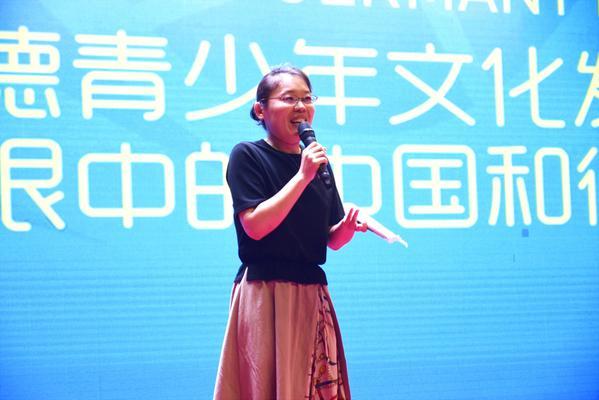 2. 国家汉办交流处项目官员赵佳佳总结发言
