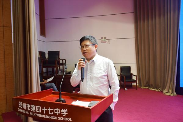 3.河南省汉办主任徐恒振致辞