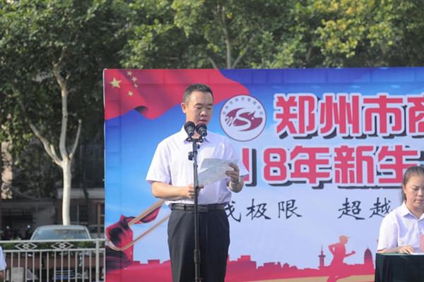 校长马海峰对参加军训胡学生提出希望