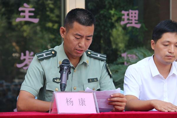 军训总教官杨康强调军训要求