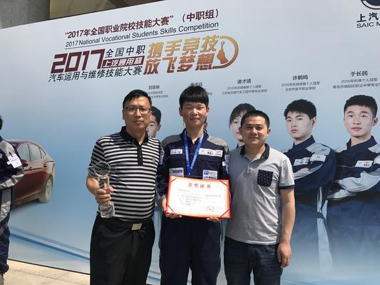 郑州市国防科技学校吴松春(国赛获奖1)