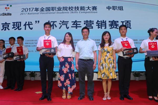 郑州市国防科技学校陈涛(国赛获奖) (1)