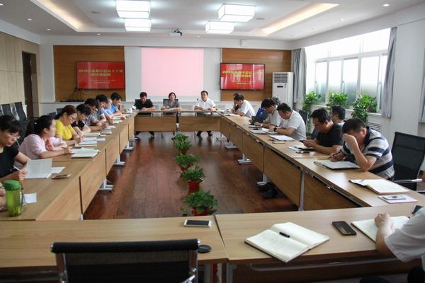 郑州31·103中学暑假干部培训研讨会