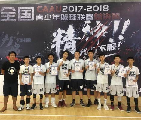 郑州三名排名联赛学校全国U13组第二中获得初中秦皇岛篮球图片
