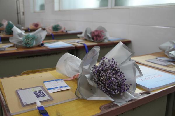 一束来自老师的温馨之花