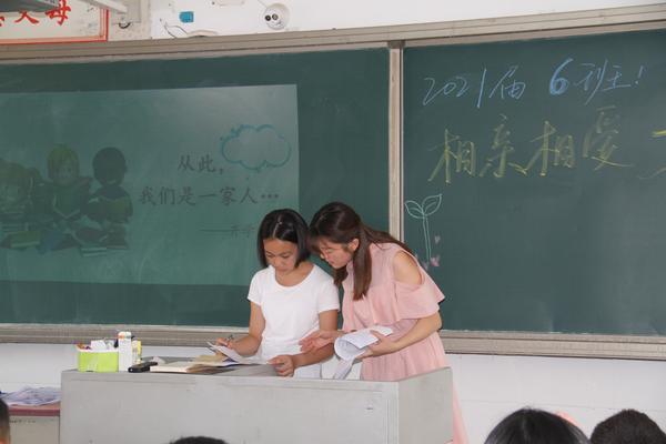 入学第一天 你就成为了老师的好帮手