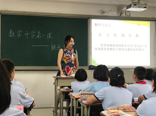 宋冬云老师开学第一课讲课中 - 副本