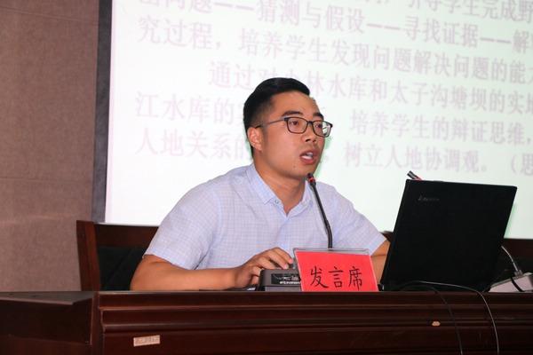 """郑州市""""指向地理实践力素养的教学与评价""""研讨会在郑州31中举行"""