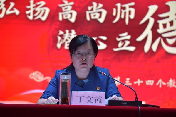 教师节表彰大会背景�_惠济区召开2018年庆祝教师节暨表彰大会