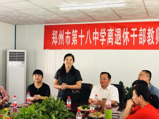校长段亚萍向退休老教师汇报一年来学校变化