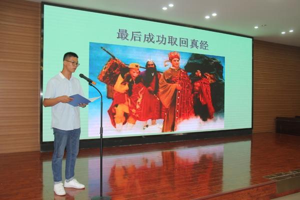 06李建威老師帶來師德演講《我的西游師德觀》