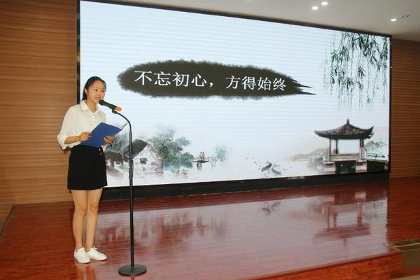07楊媛媛老師的演講《用愛播種希望》