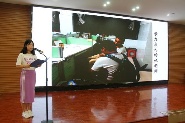 怀揣初心立德树人,郑州52中召开教师节庆祝大会