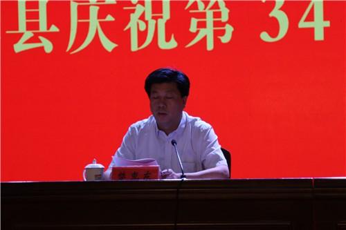 中牟县县委副书记、县长楚惠东讲话