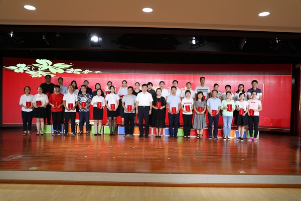 第34个教师节表彰大会_河南省长陈润儿 [郑州五中举行第34个教师节表彰大会学习省长陈润儿