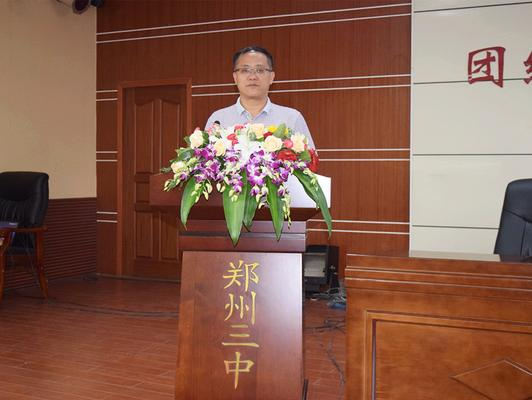 郑州三中党总支副书记宋志华宣读学校所获荣誉_副本