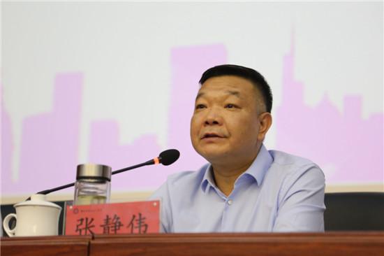 高新区党工委委员、管委会副主任张静伟致辞
