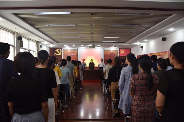 郑州18中庆祝教师节表彰大会