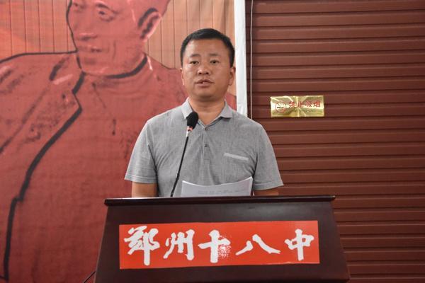 副校长郭鹏宣读市级以上表彰