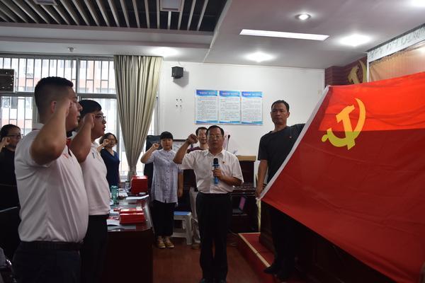 新老党员面向党旗宣誓
