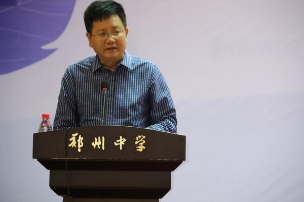 郑州中学校长高正起致辞
