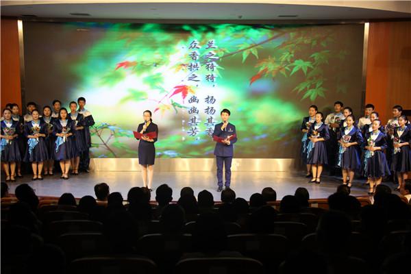 第34个教师节表彰大会_感谢有你 携手同行 郑州11中召开庆祝第34个教师节暨表彰大会