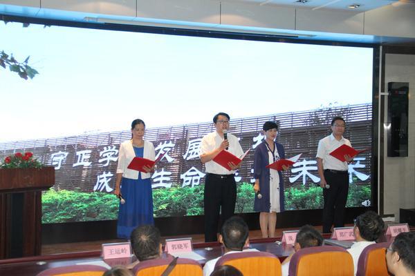 10.教师代表李景华、杨宁、何振锋、林静四位老师诗朗诵《诗为教师而作》