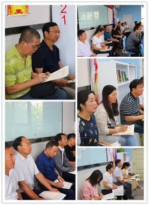 学校领导、教研组长陪同市教研员一同入班听课