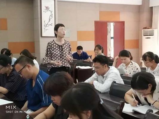 杨滨瑜主任点评