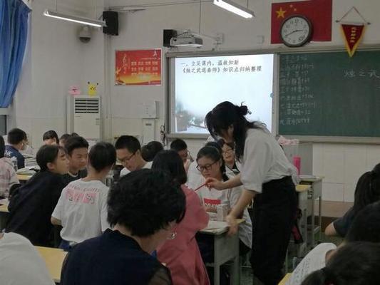 教师引导探究