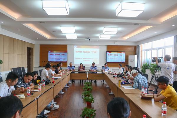 1郑州市第31·103中学召开校园交通秩序整治发布会
