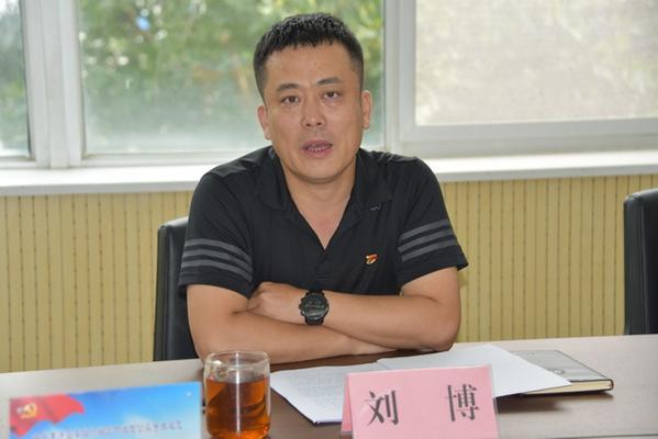 区教体局党组书记刘博发言_调整大小