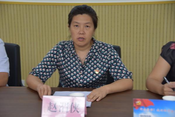 区教体局专职副书记赵渭侠发言_调整大小