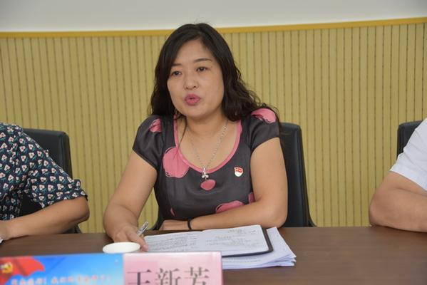 区教体局副局长王新芳发言_调整大小