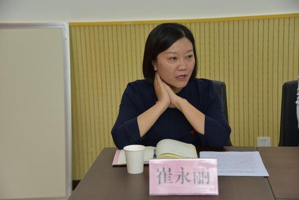 区教体局副局长崔永丽发言_调整大小
