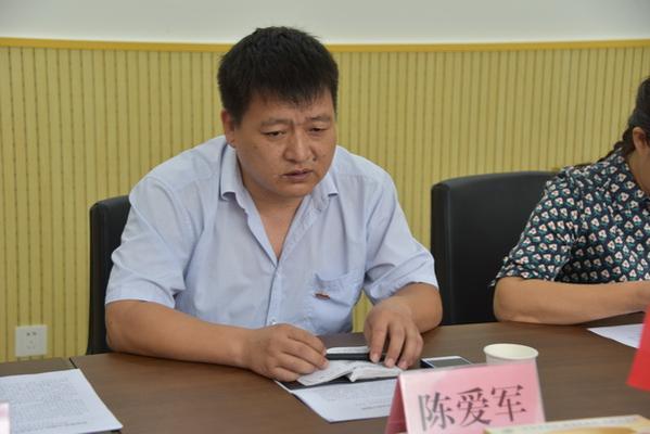 区纪委监委驻教体局纪检组组长陈爱军发言_调整大小
