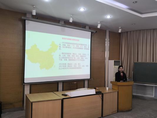 郑州市教育局教学研究室生涯项目主持人尚新华做报告
